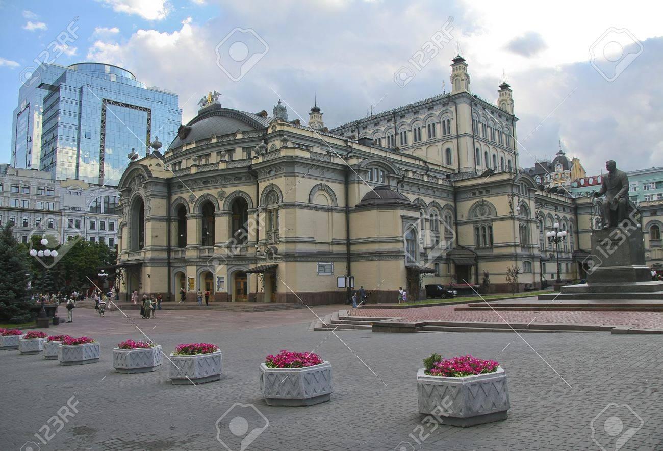 The National Opera  in Kyiv, Ukraine Stock Photo - 3338199