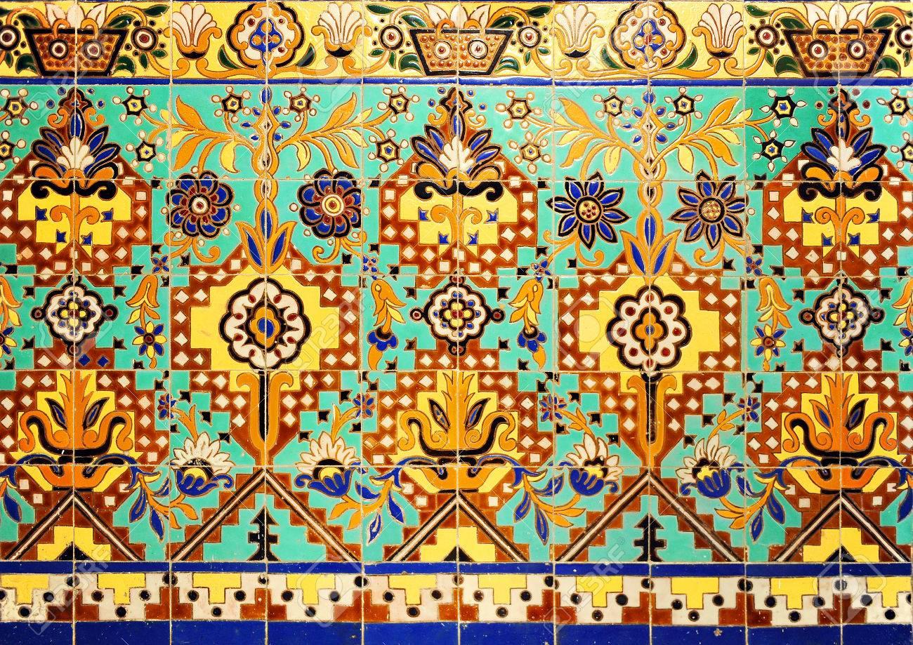 Decorative Mosaic Of Tiles, Exotic Design, Indian Motif Stock Photo ...