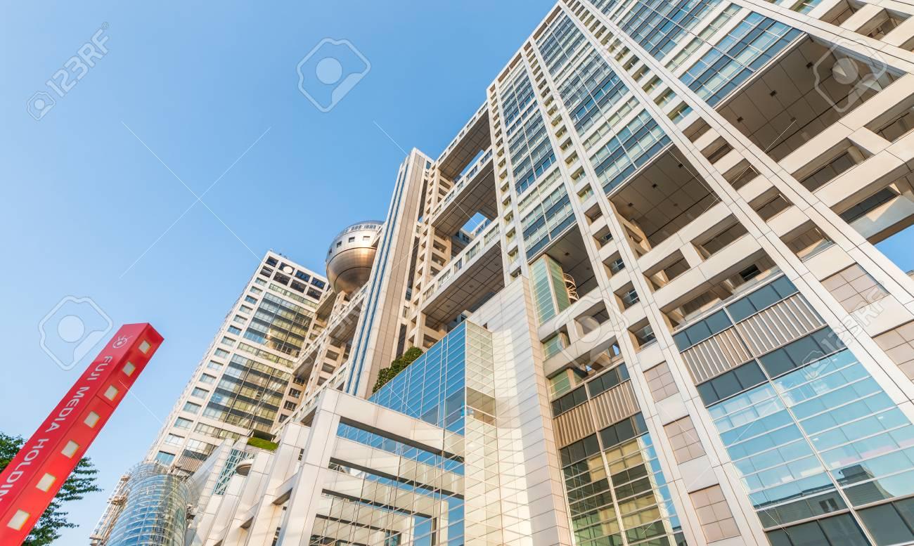 TOKYO, JAPAN - MAY 2016 : The futuristic Fuji TV Building in