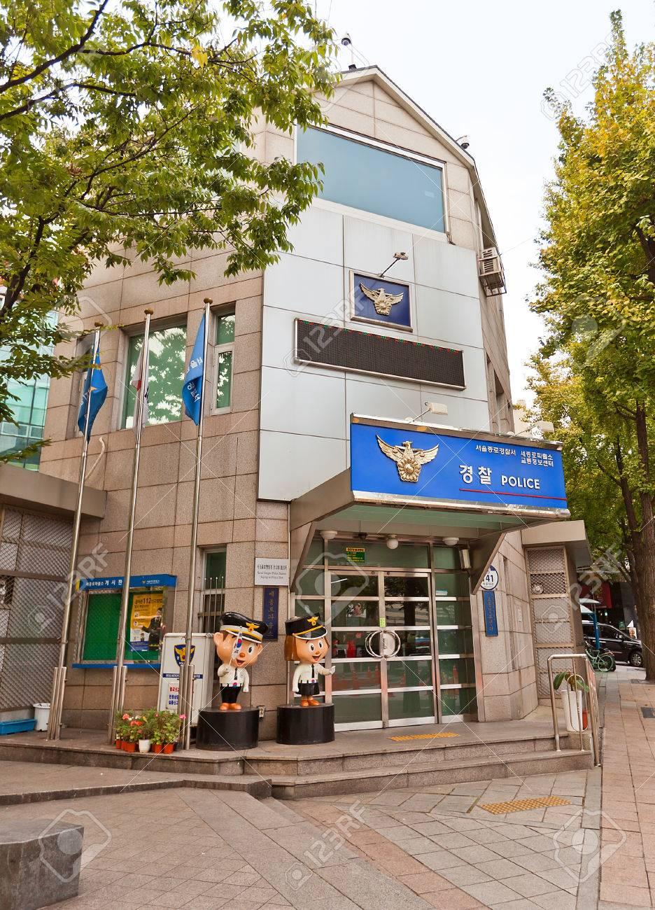 ソウル, 韓国 - 2014 年 9 月 27...