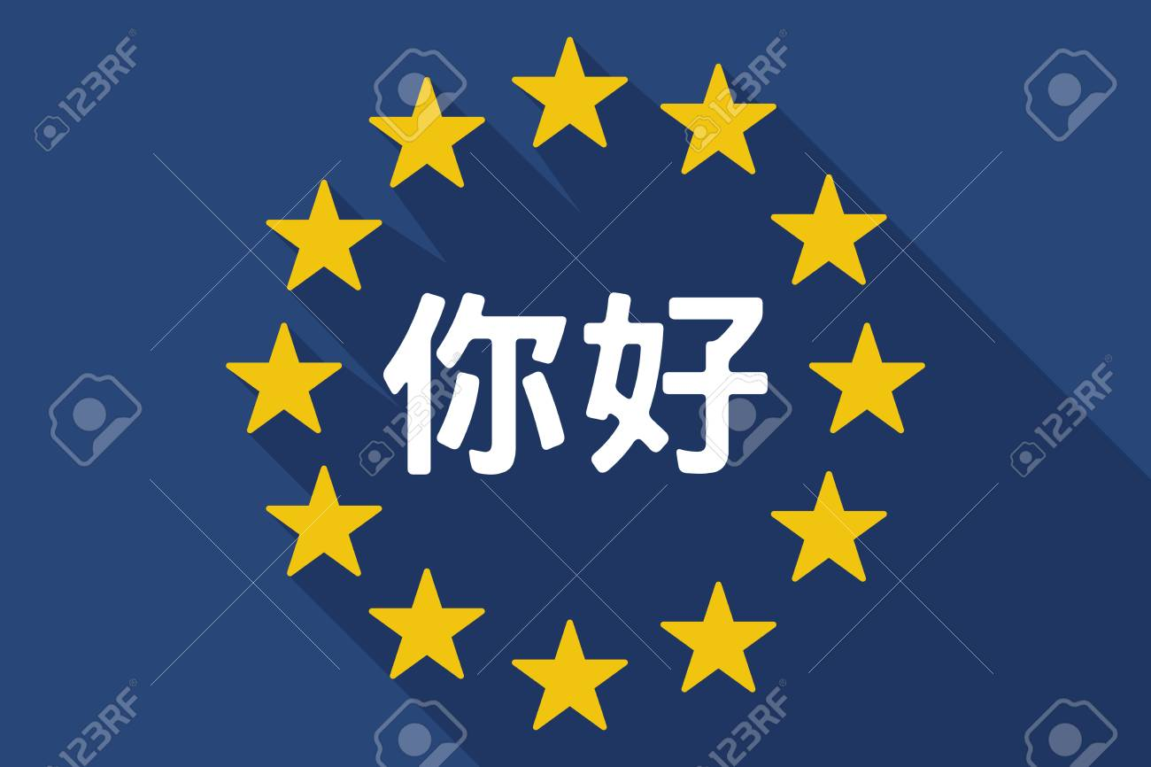Illustration Of A Long Shadow European Union Flag With The Text