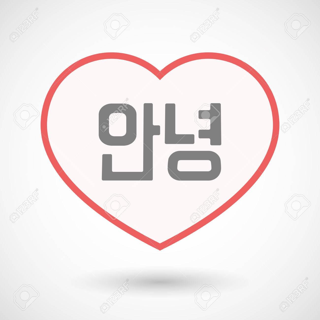 語 こんにちは 韓国