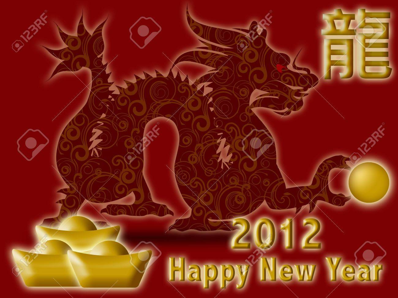happy chinese new year 2012 with dragon and calligraphy symbol illustration on red stock photo - Chinese New Year 2012