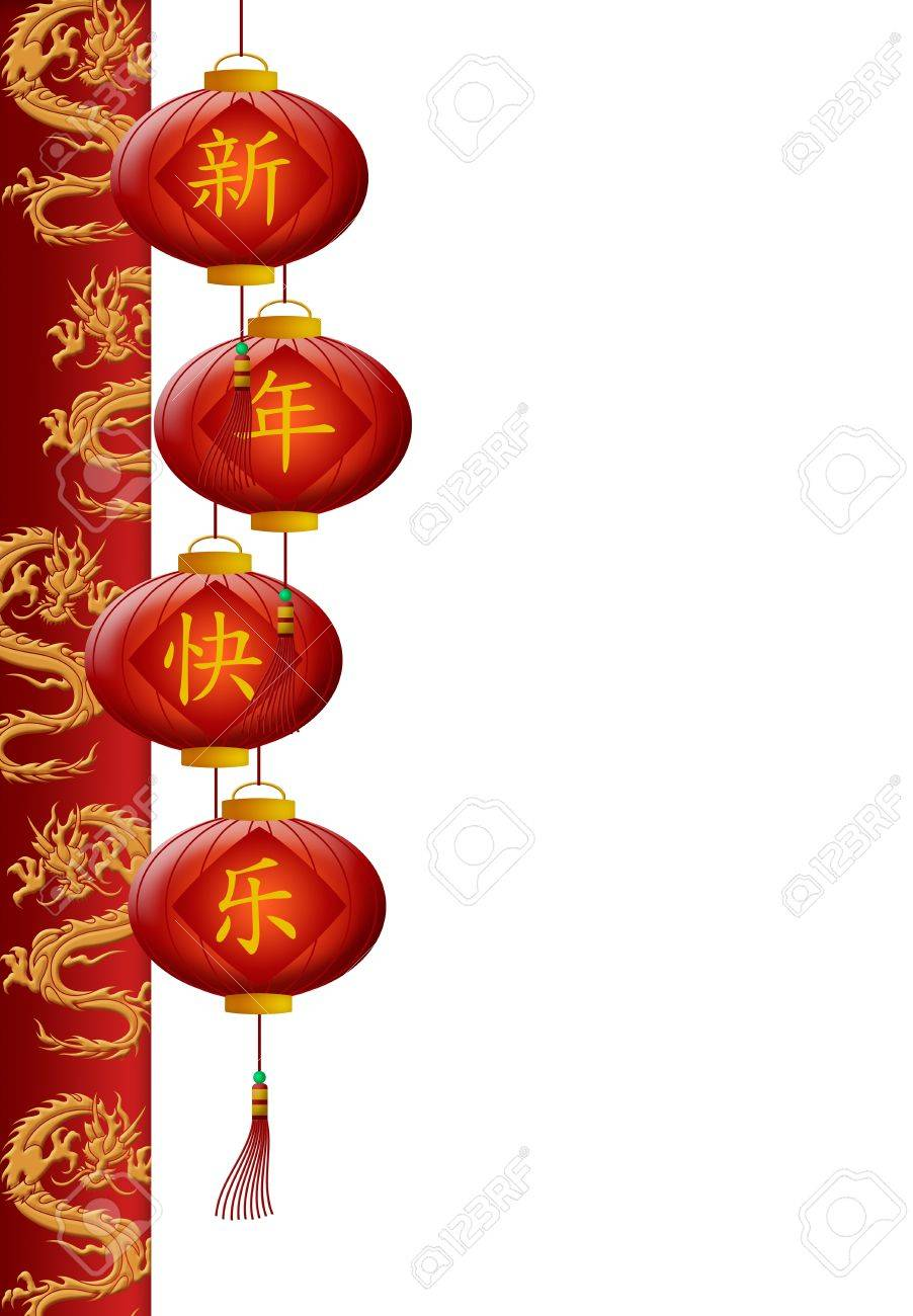 Happy Chinese New Year Dragon Pillar with Red Lanterns Illustration Stock Illustration - 10836805