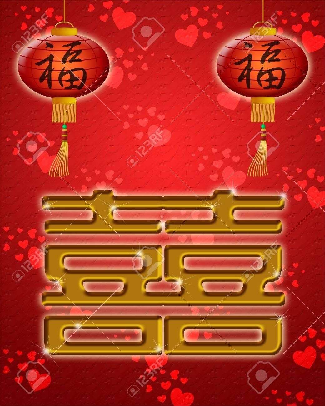 wedding happiness symbol with lanterns on