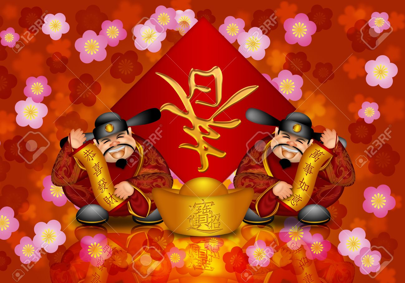 Pair Chinese Prosperity Money God Holding Scrolls with Text Wishing Happiness Wealth and Wishes Come True And Sign with Arrival of Spring Word Stock Photo - 11781492
