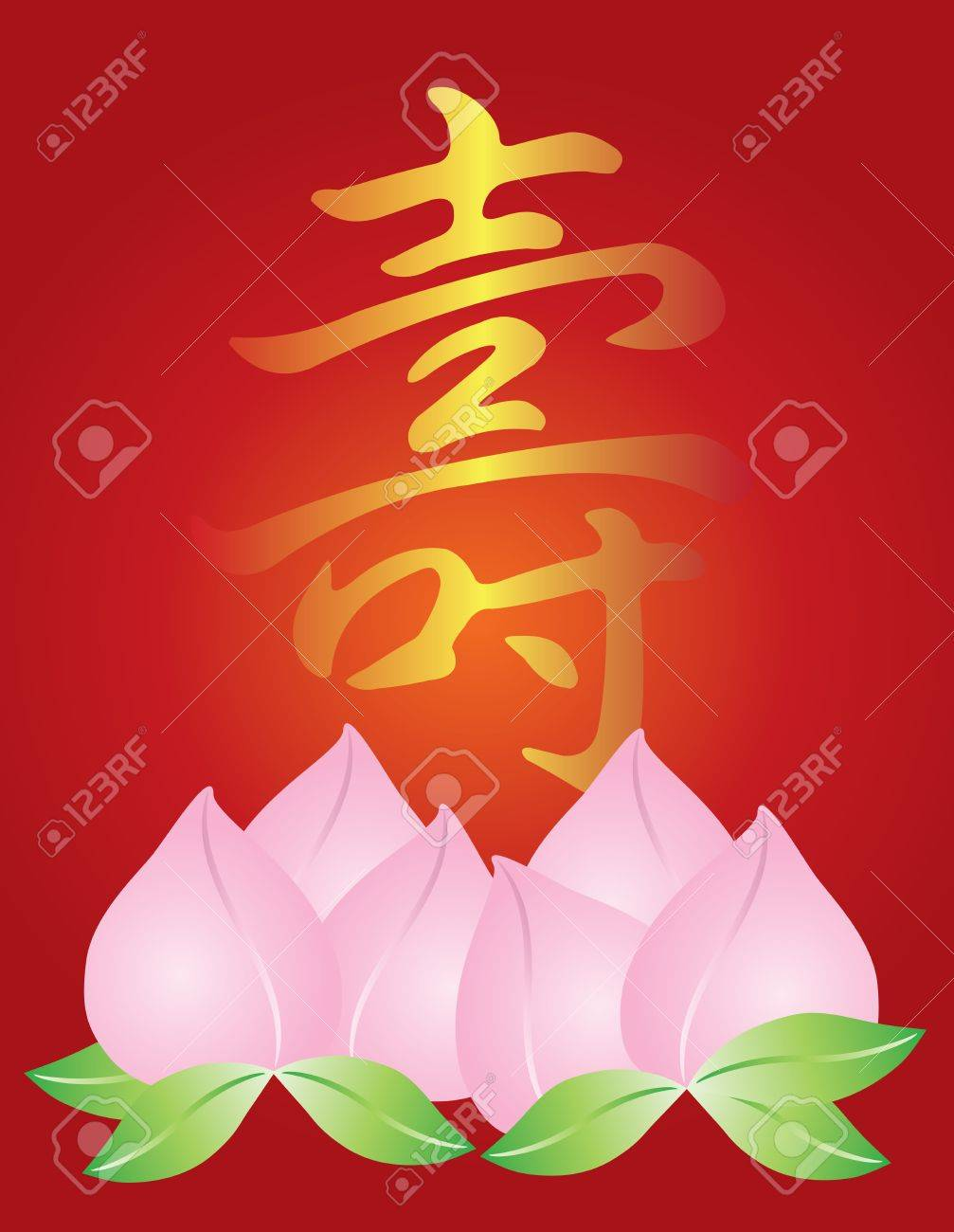 Longevity Chinese Calligraphy Birthday and Peach Fruit Buns Illustration Stock Vector - 13539230