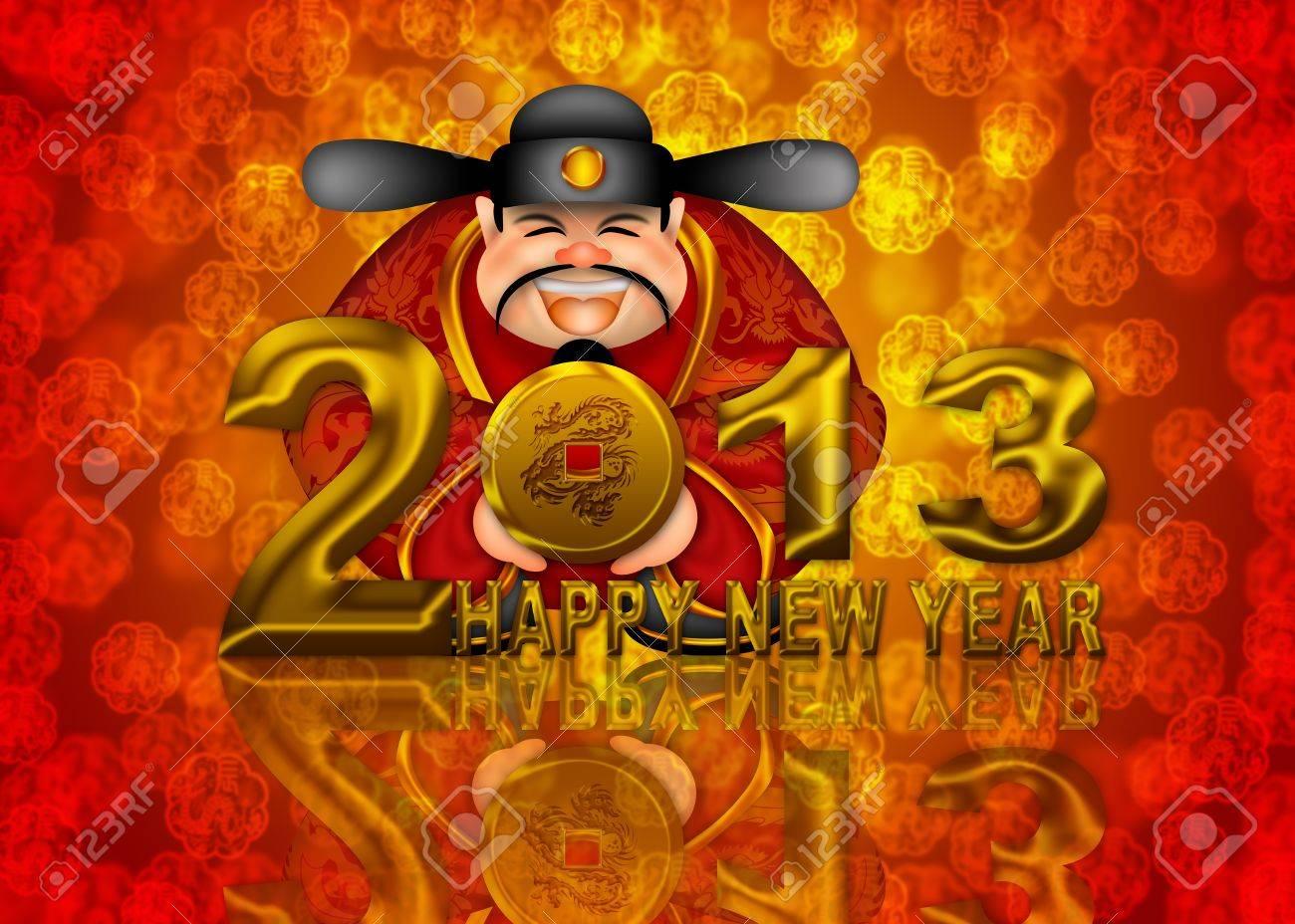 2013 Happy New Year Chinese Money Prosperity God Holding Round Gold Dragon Coin Illustration Stock Photo - 14962432