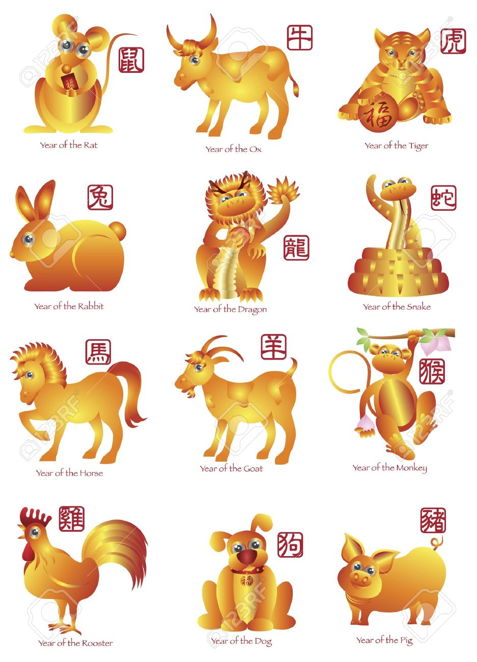 chinese new year twelve zodiac horoscope animals illustration with chinese seal text stock illustration 16221426 - Chinese New Year 2005