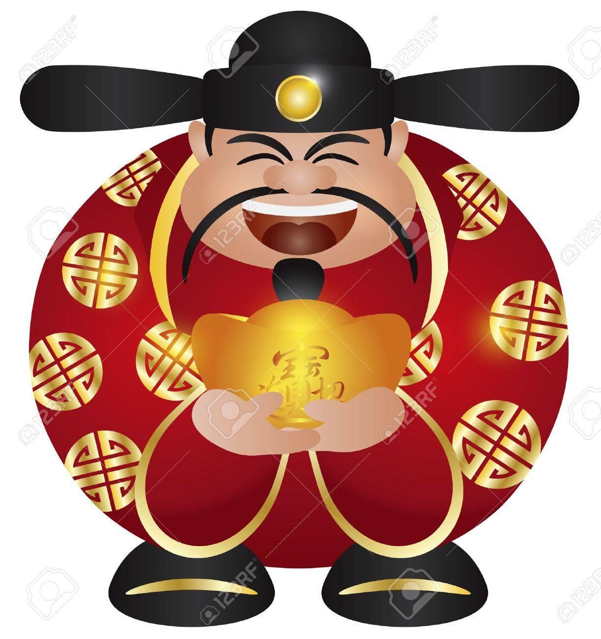 Happy Chinese Lunar New Year Prosperity Money God Holding Gold Bar Illustration Isolated on White Background Stock Vector - 16729390