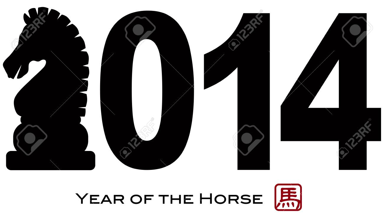 Year of the horse 2014 symbol more information djekova 2014 chinese lunar new year of year of the horse 2014 symbol biocorpaavc