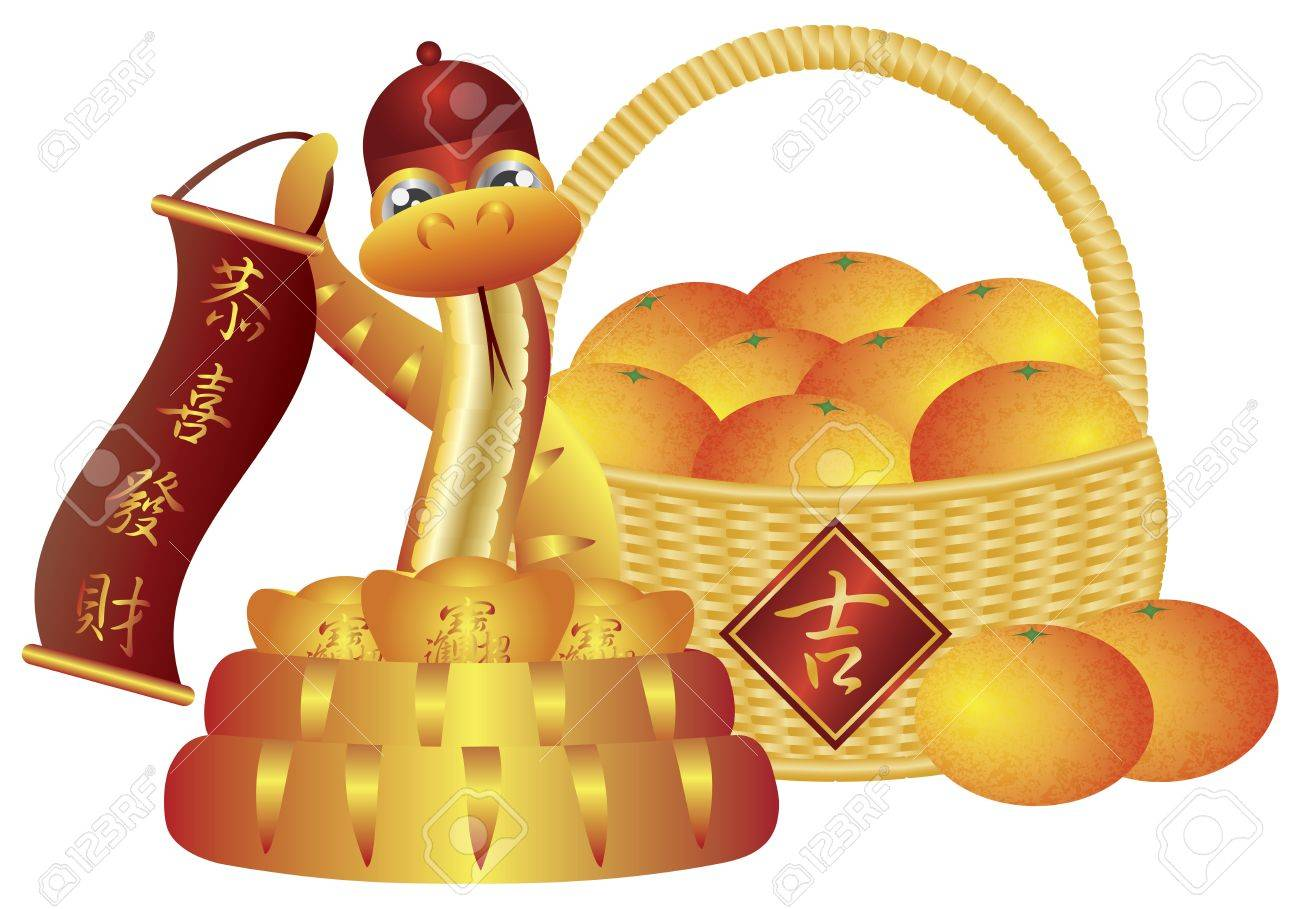 Chinese New Year Basket Of Mandarin Oranges And Snake With Good ...