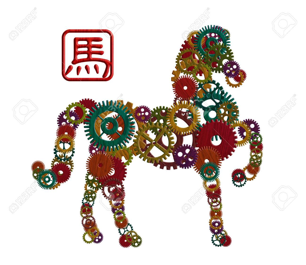 2014 chinese lunar new year of the horse wood gear element forward 2014 chinese lunar new year of the horse wood gear element forward pose silhouette with horse buycottarizona