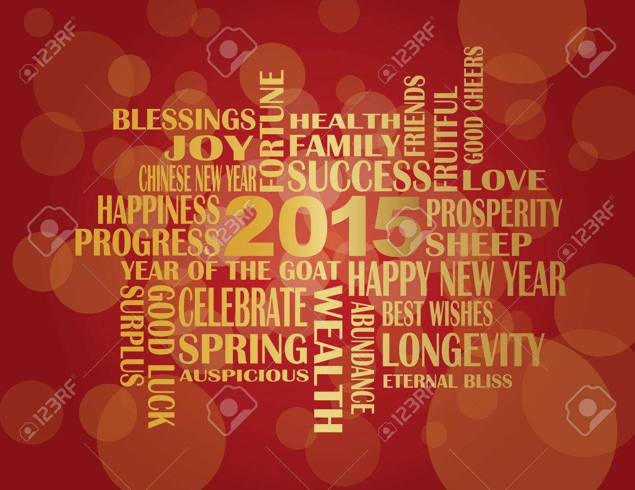 2015 Chinese Lunar New Year English Greetings Royalty Free Cliparts