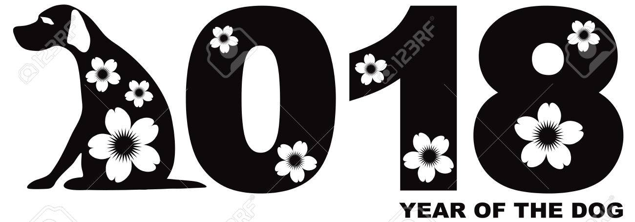 2018 chinese lunar new year of the dog numeral cute dog silhouette and flowers motfi illustration
