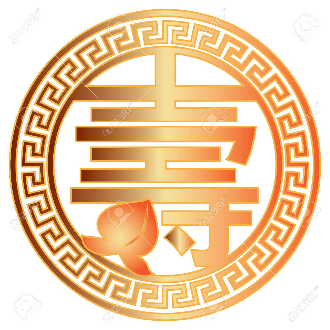 Chinese Long Life Symbol Longevity Text With Peach Fruit In Circle