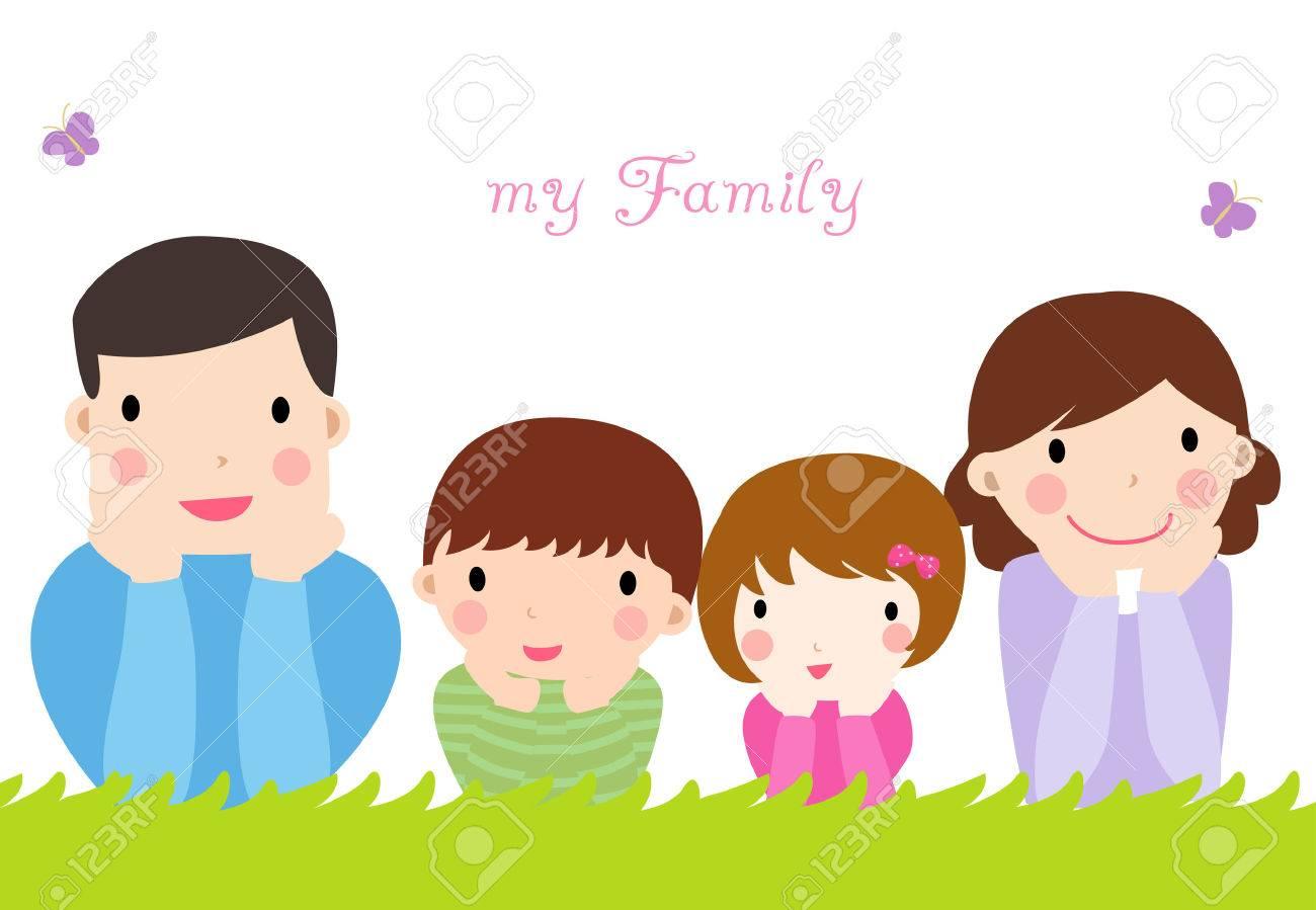 2 人の子供、イラスト アートでかわいい家族 ロイヤリティフリー
