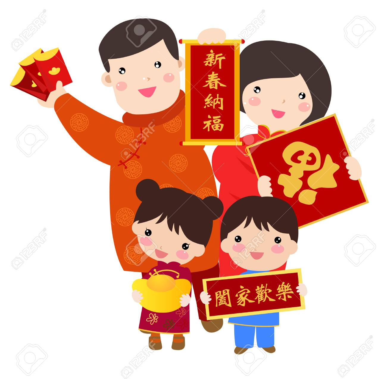 a traditional chinese new year celebration the family with banner happy new year and
