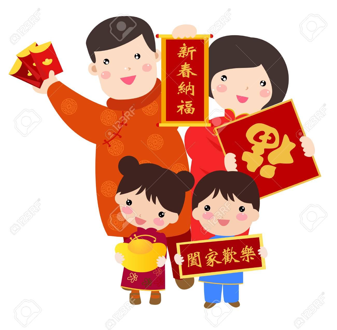 Eine Traditionelle Chinesischen Neujahrsfeier, Die Familie Mit Fahne ...