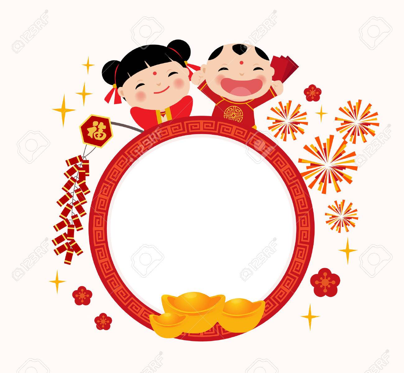 Chinese New Year Greetings Royalty Free Cliparts Vectors And Stock