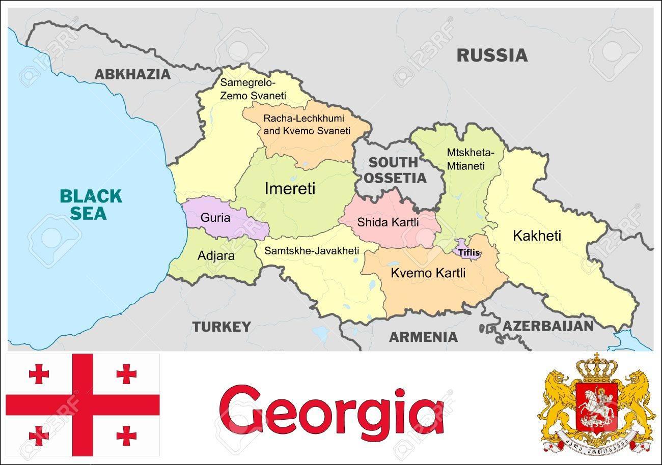 グルジアの行政区画 ロイヤリテ...