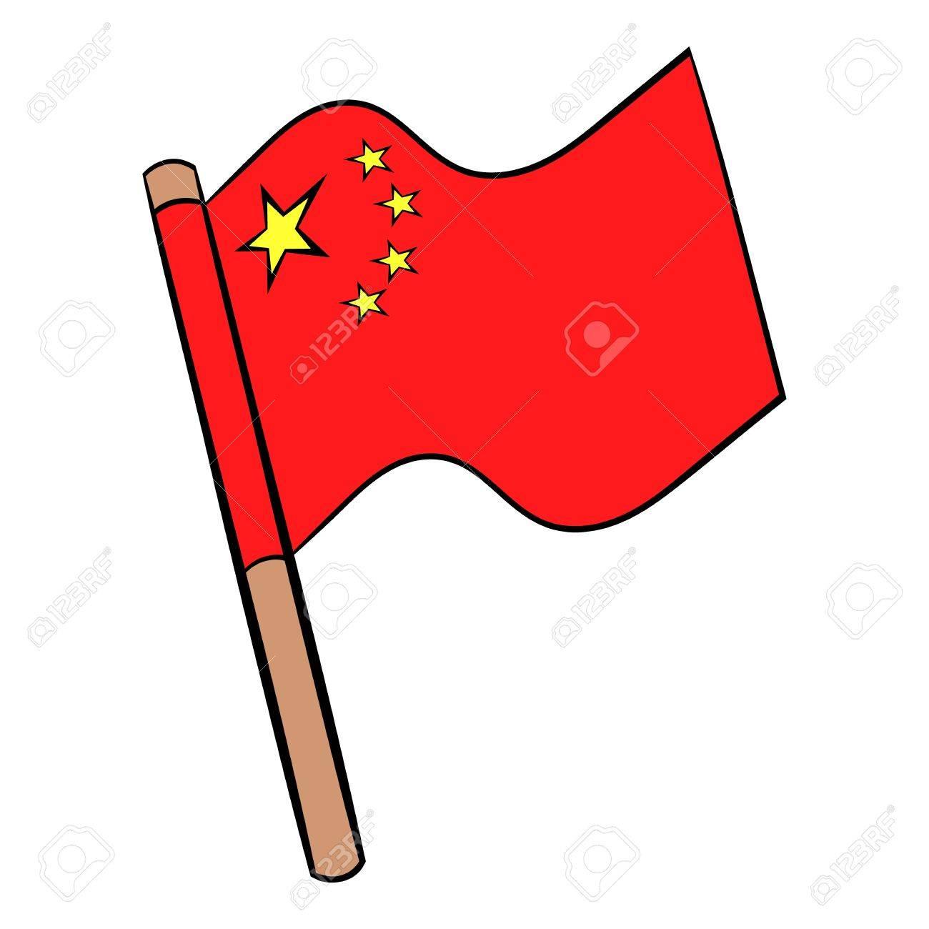 Flag Of China Icon Cartoon Royalty Free Cliparts Vectors And Stock Illustration Image 74346049