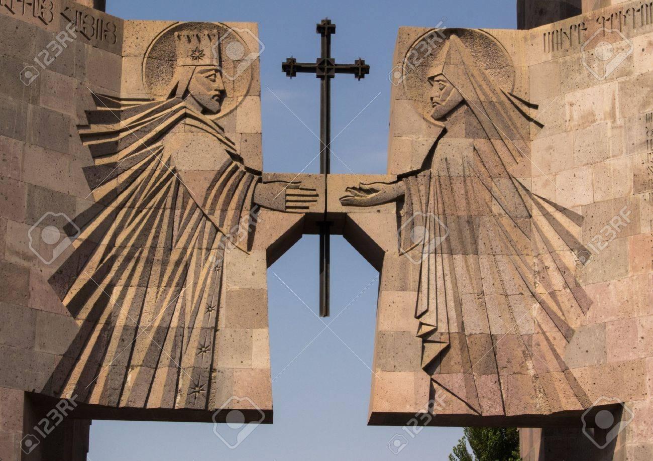 The religious complex of Echmiadzin, Armenia the administrative
