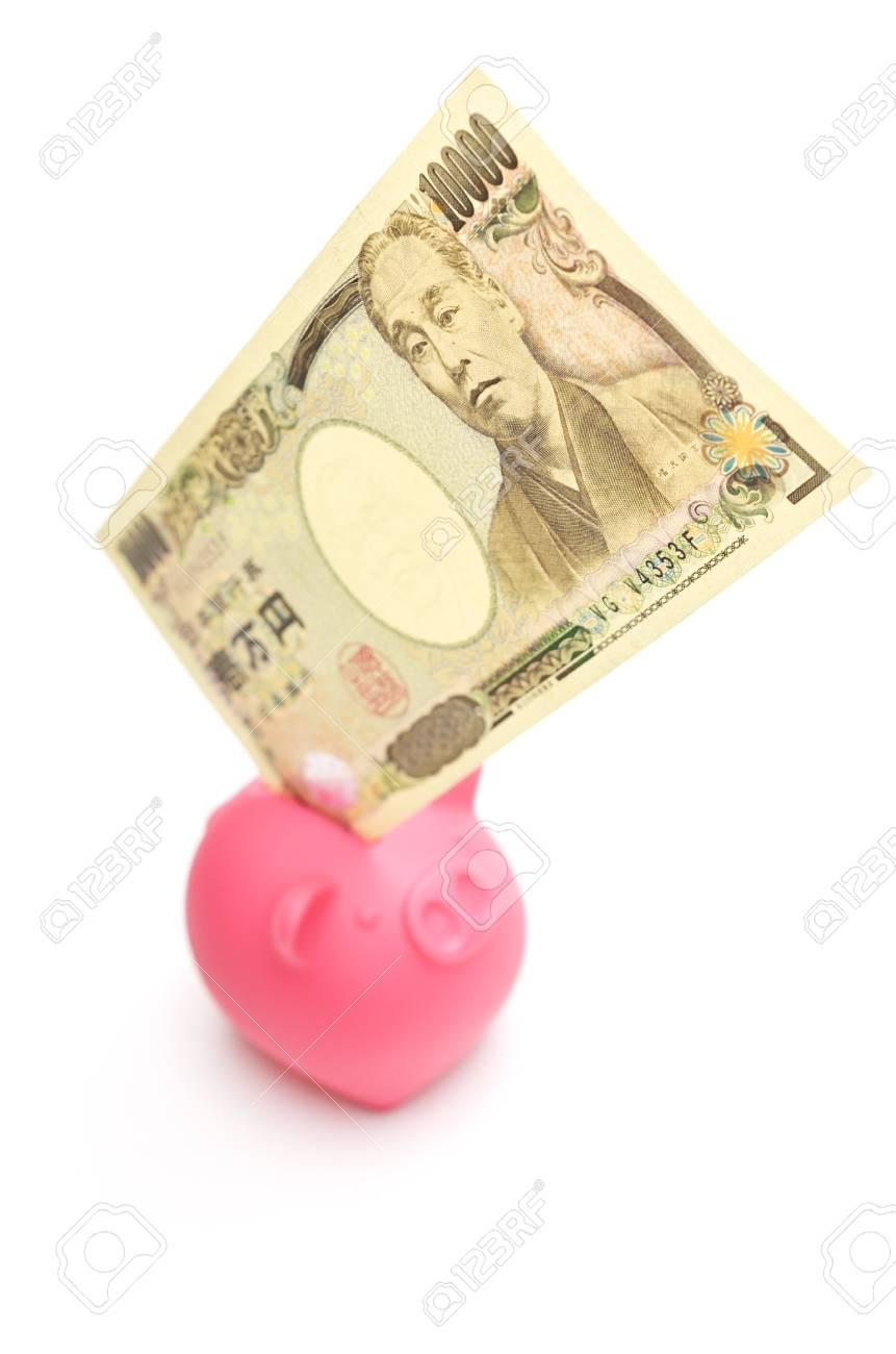 piggy bank and japanese money Stock Photo - 14272653