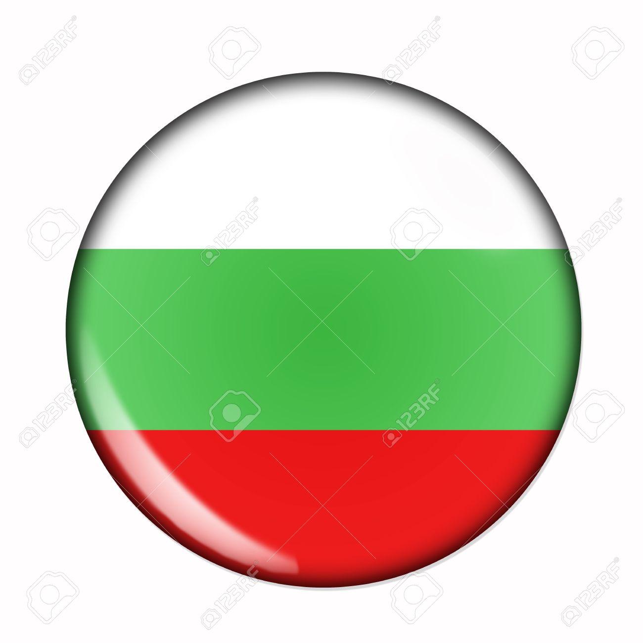 Resultat d'imatges de bandera Bulgaria icono