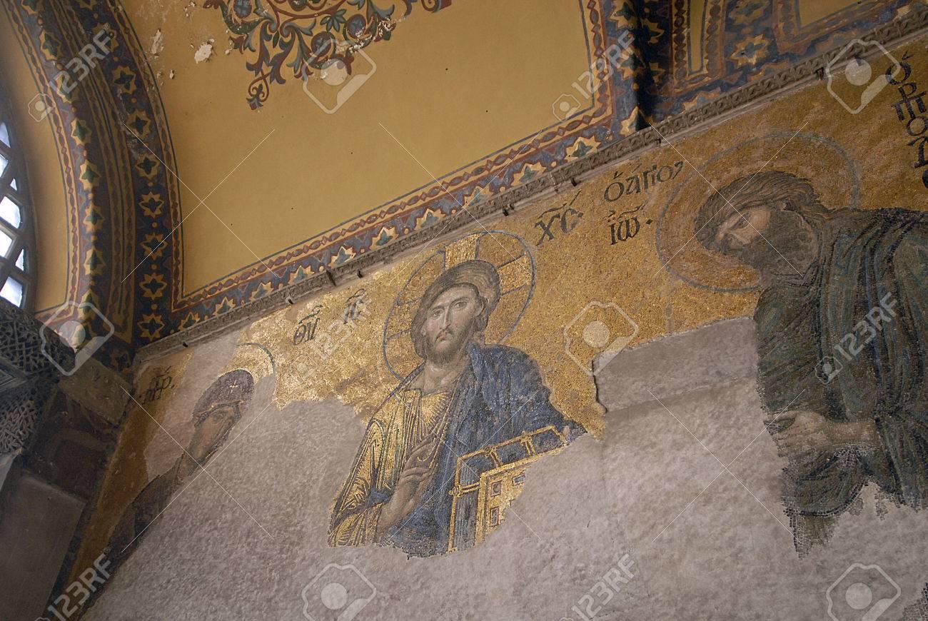Mosaïque, Byzantine, Sainte-Sophie, Symbole D\'une Idée, Concepts Et ...