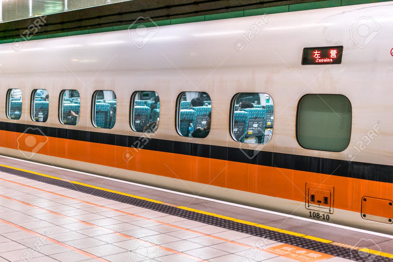 TAIPEI -TAIWAN, June 19 2018: Taiwan High Speed Rail Taipei Station