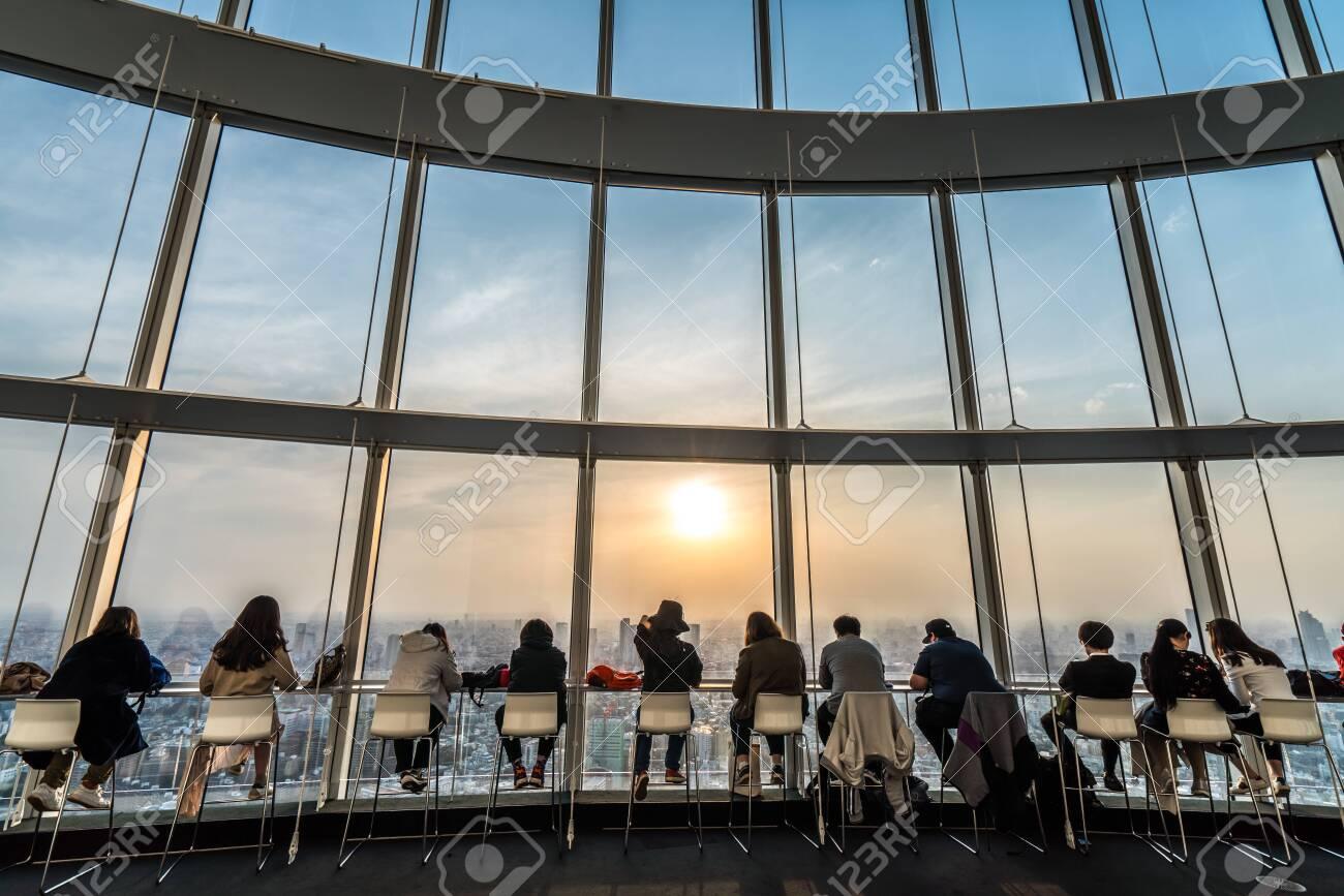 People silhouette inside Observation Deck. Tokyo, Japan. - 139415598