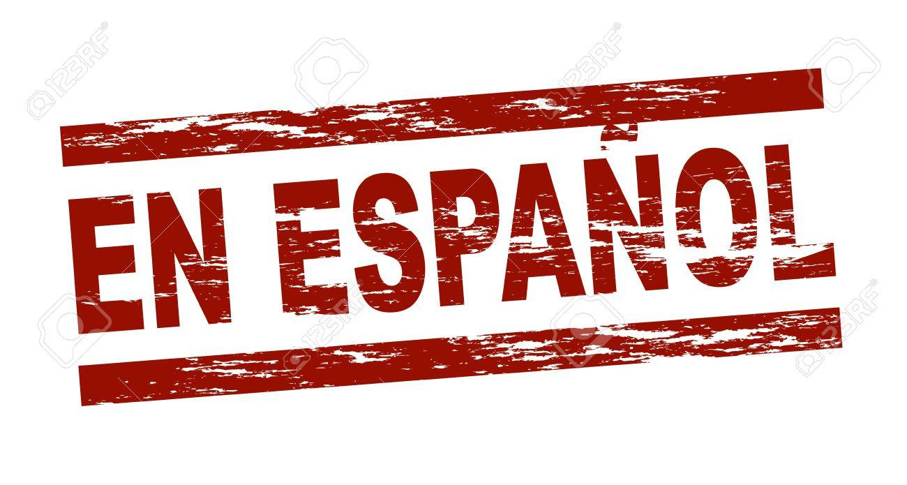 Stylized red stamp showing the term en espanol. All on white background. Stock Photo - 12052544