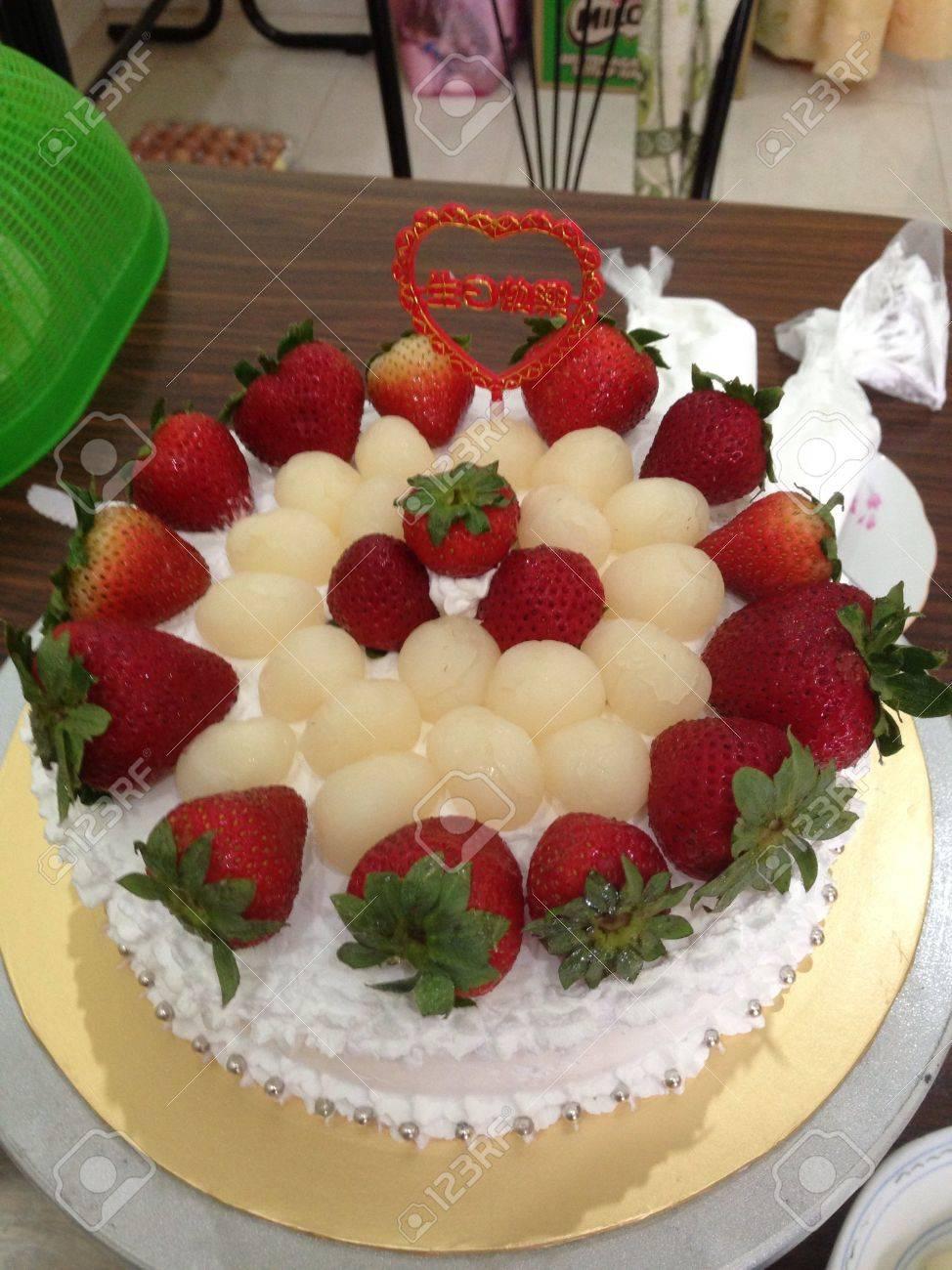 Mommy Birthday Cake That Design Myself Stock Photo