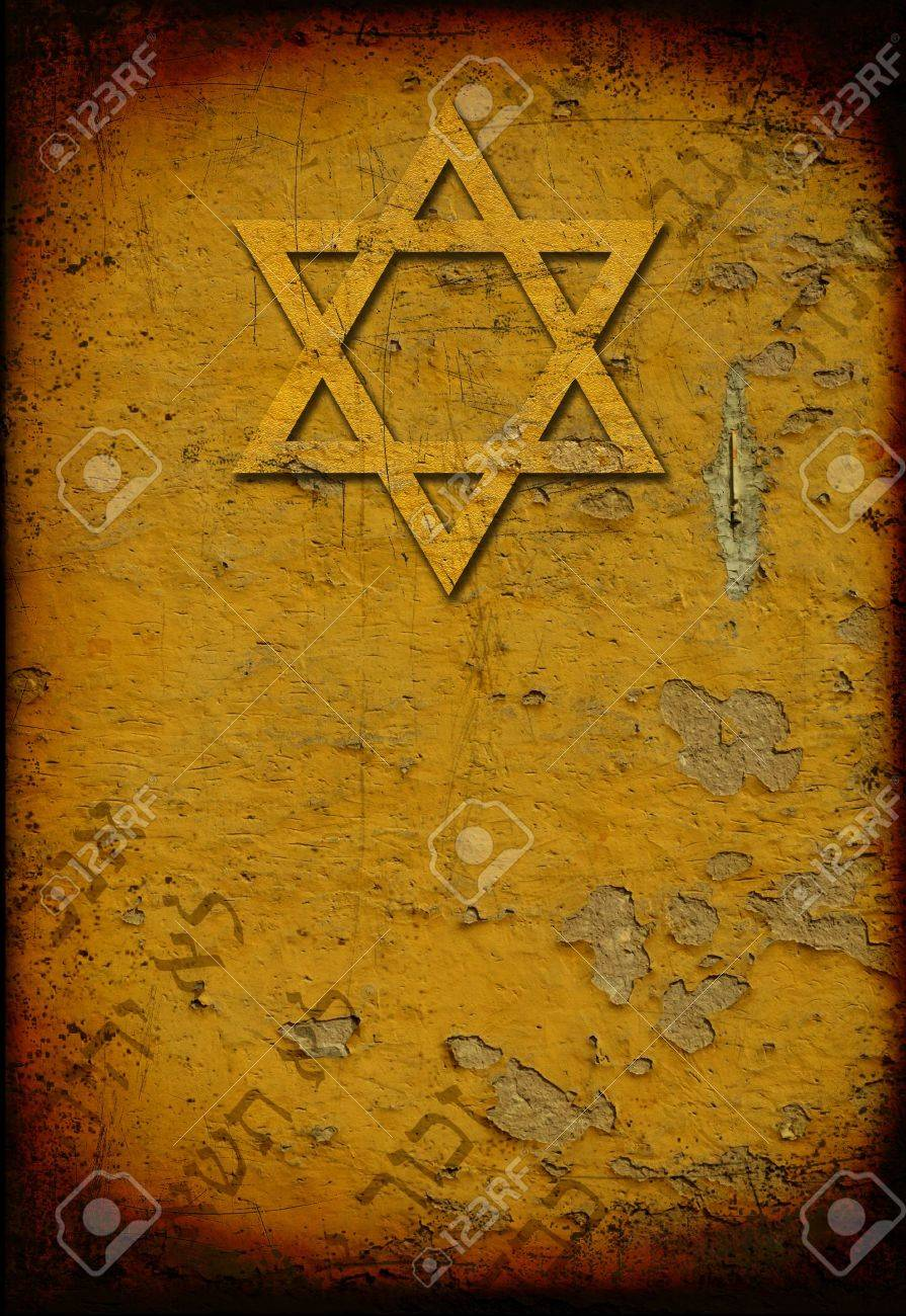 Grunge jewish background with David star and hebrew letters Stock Photo - 5515301