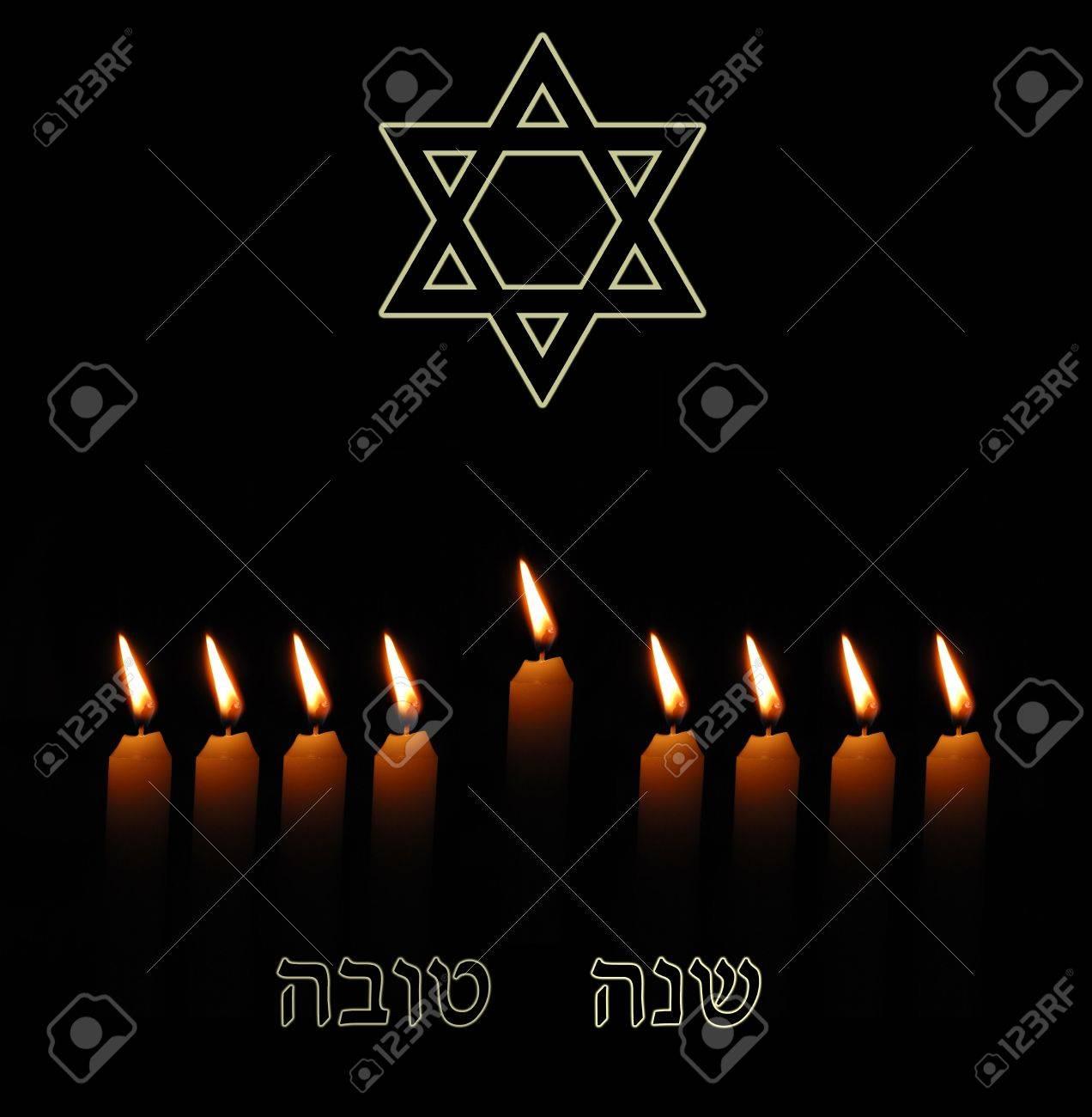 Jewish holiday background with David star,candles and Shana Tova greeting Stock Photo - 5549139
