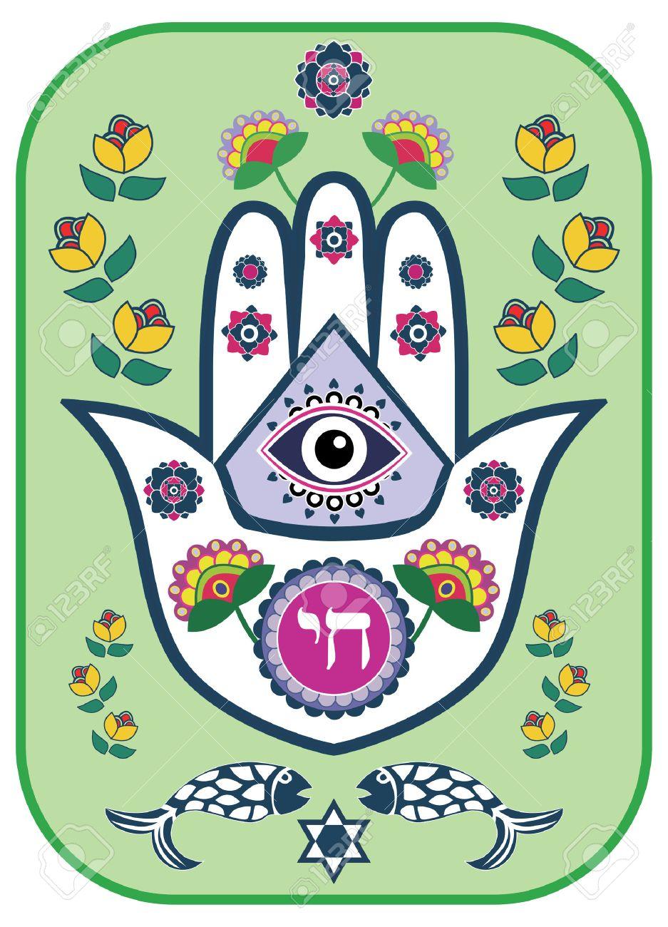 Jewish hamsa hand amulet or miriam hand royalty free cliparts jewish hamsa hand amulet or miriam hand stock vector 8590438 biocorpaavc