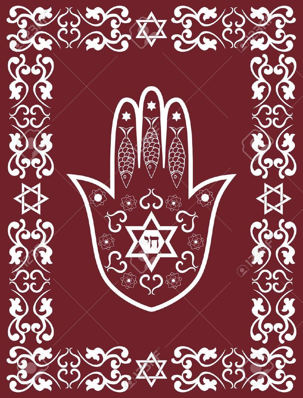 Jewish Sacred Amulet Hamsa Or Miriam Hand Vector Illustration