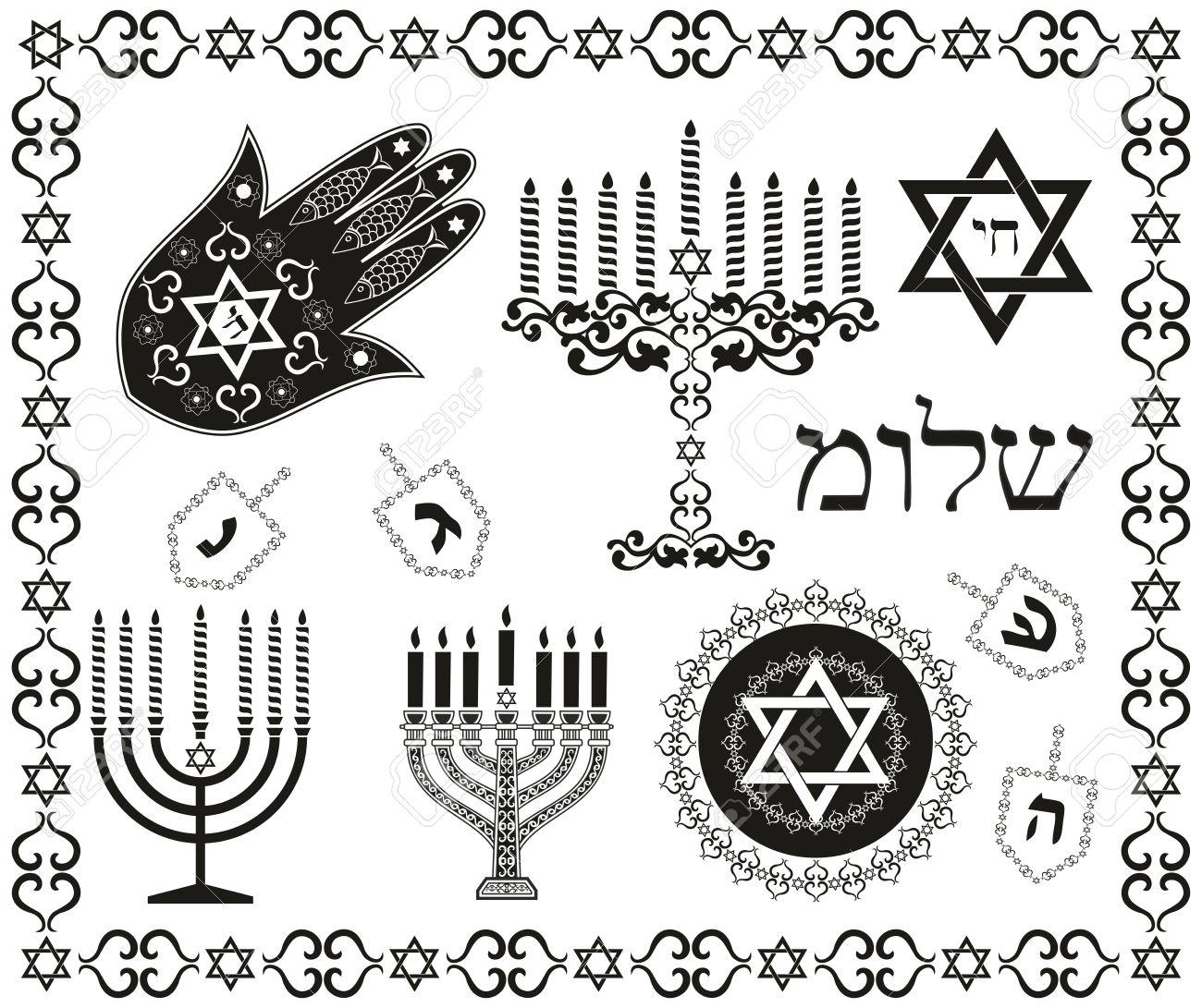 Set of jewish religious holiday symbols royalty free cliparts set of jewish religious holiday symbols stock vector 16294970 biocorpaavc