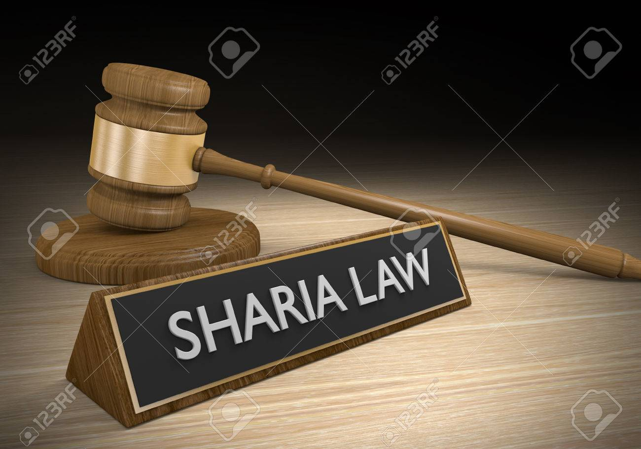 Image result for sharia law logo stock photo
