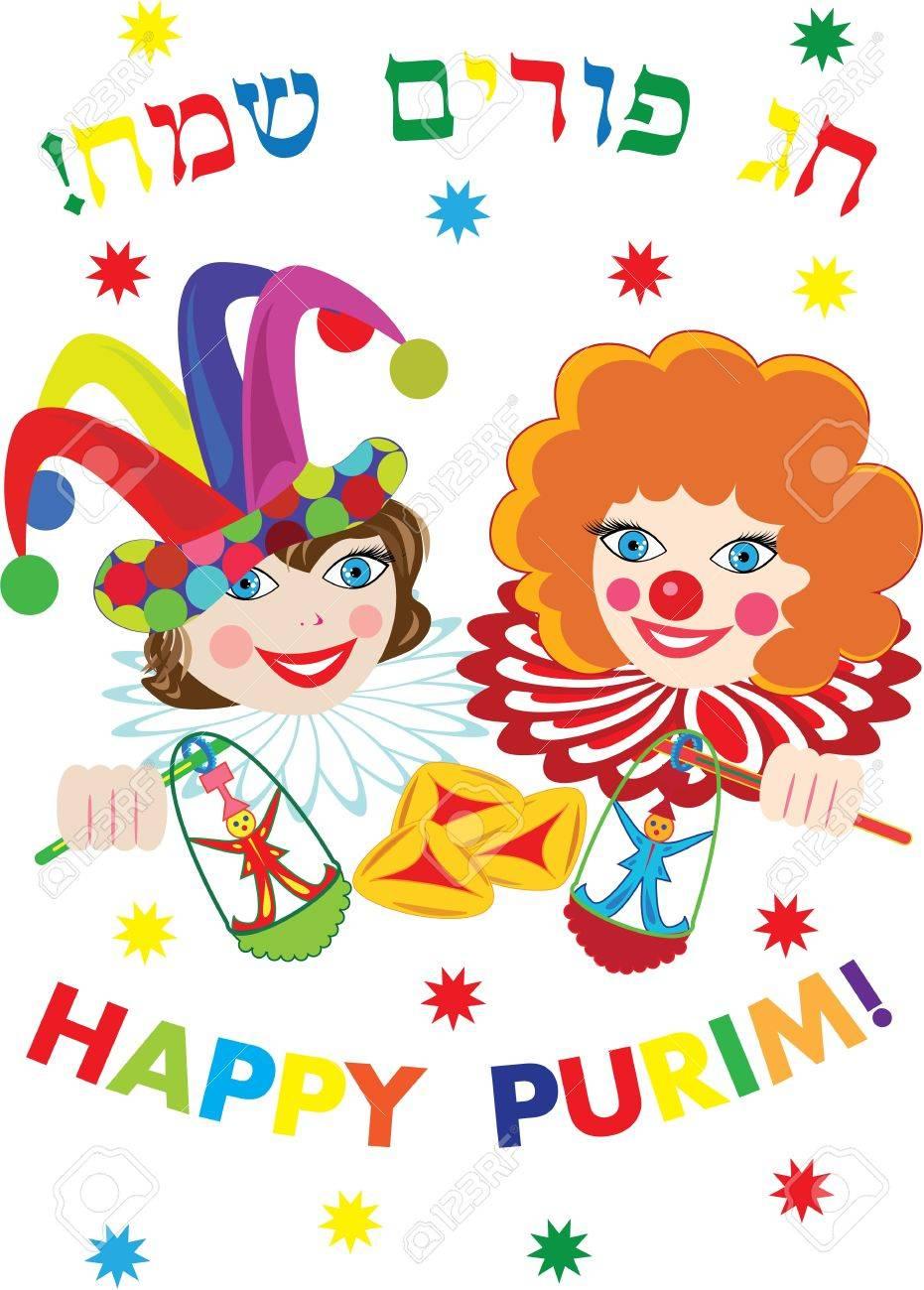 Cheerful Jewish holiday of Purim Stock Vector - 12028372