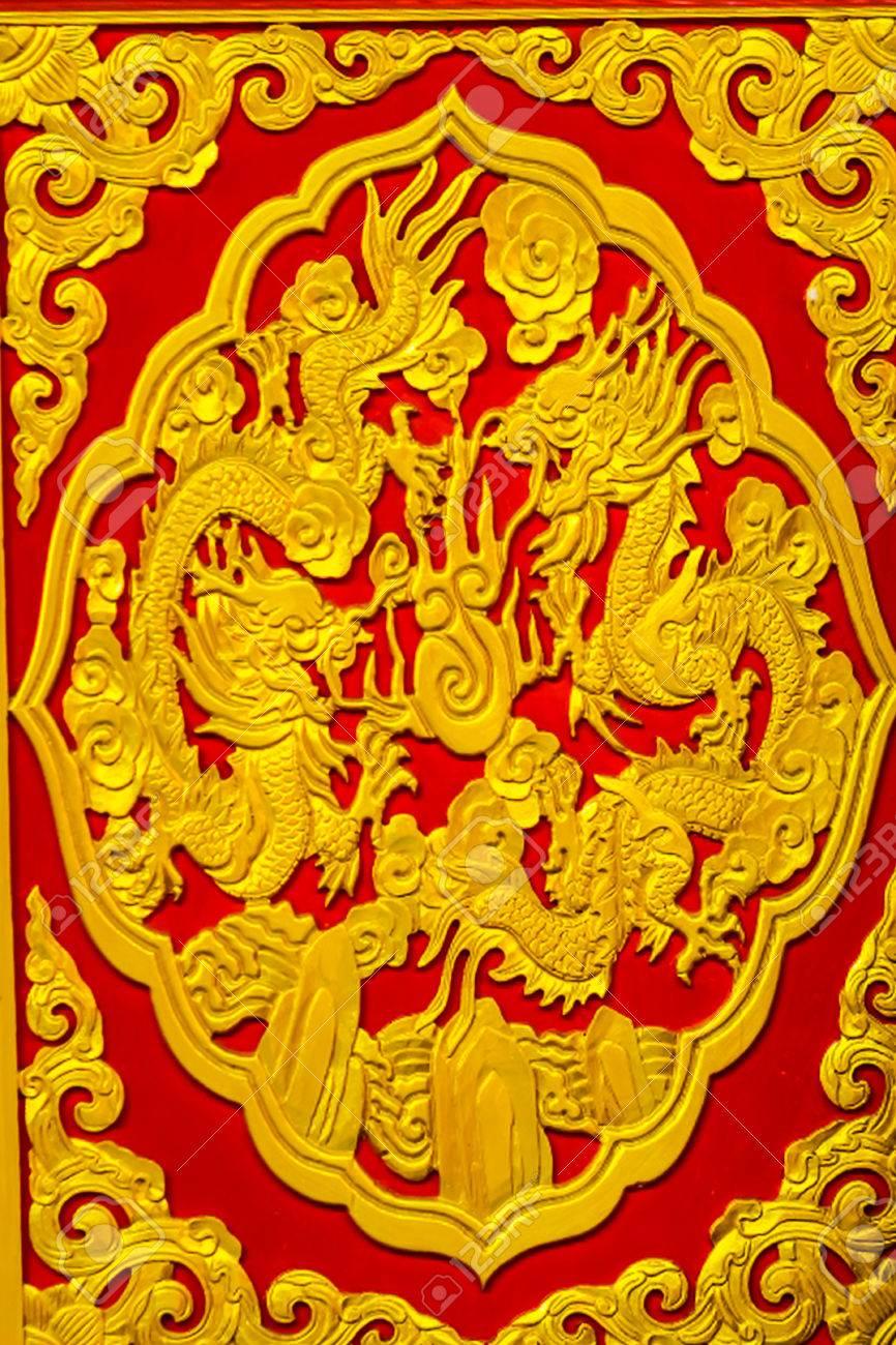 Wooden Door With Dragon Stencil Art, Golden Dragon Decorated.. Stock ...