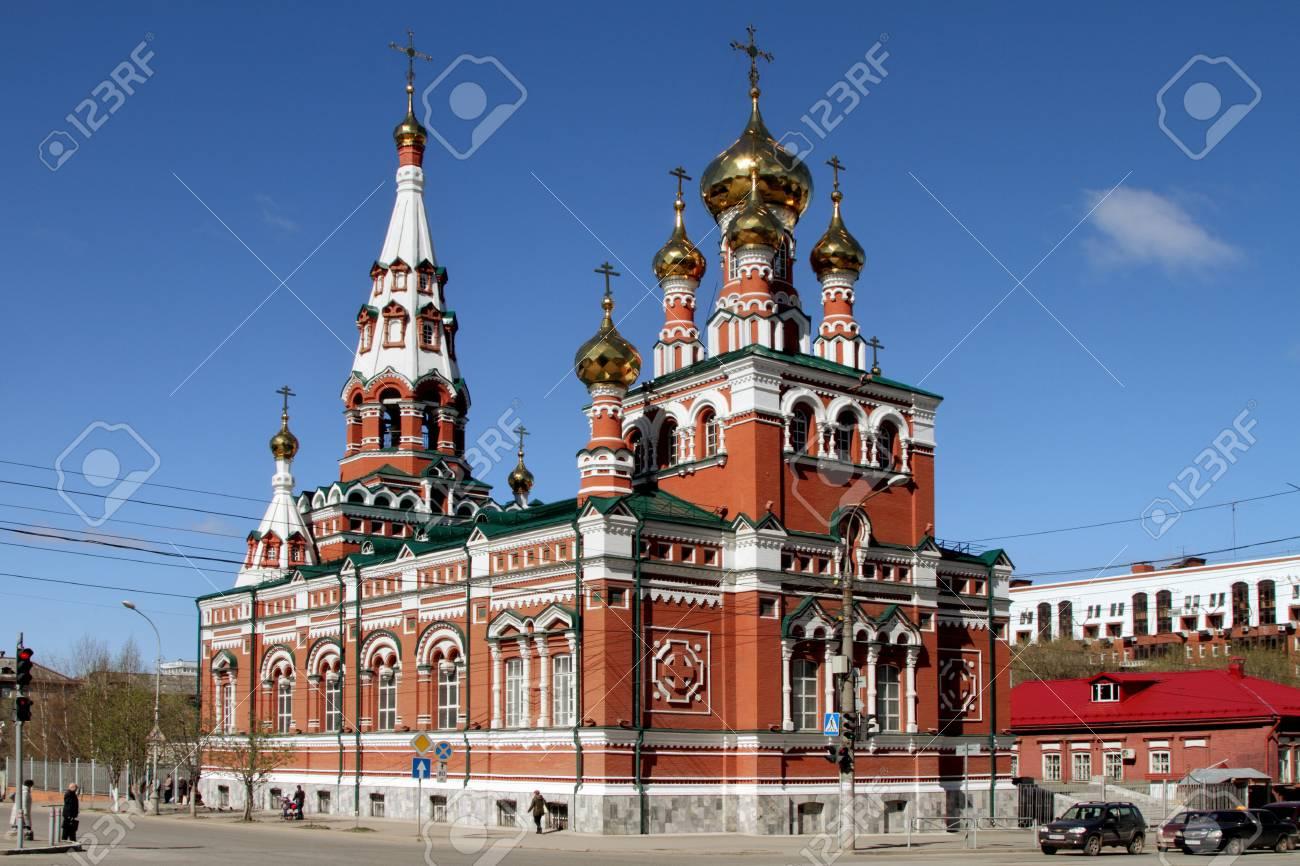 ペルミ, ロシア連邦 - 2015 年 5...