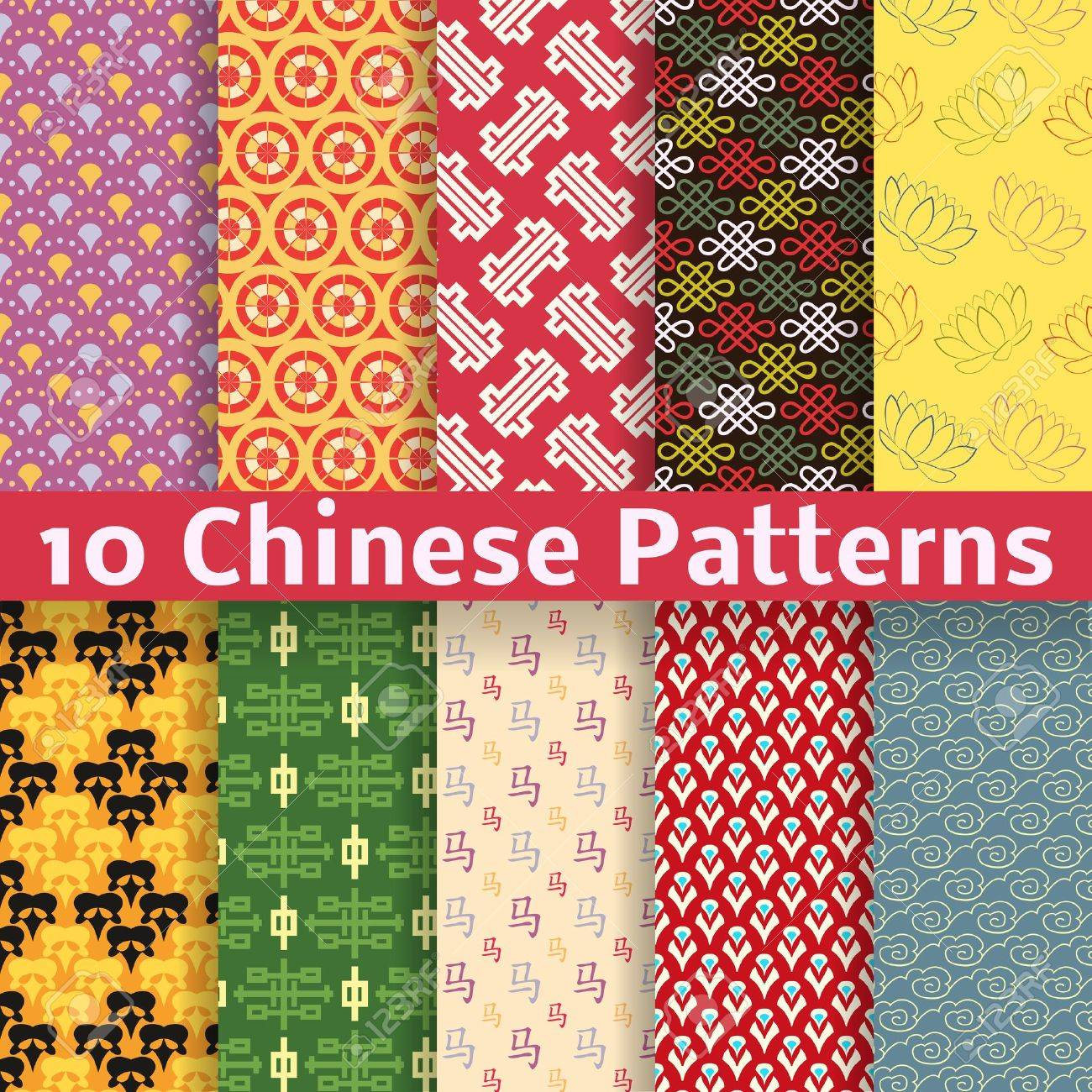 10 異なった中国ベクトルのシームレスなパターン 並べて表示 布に印刷