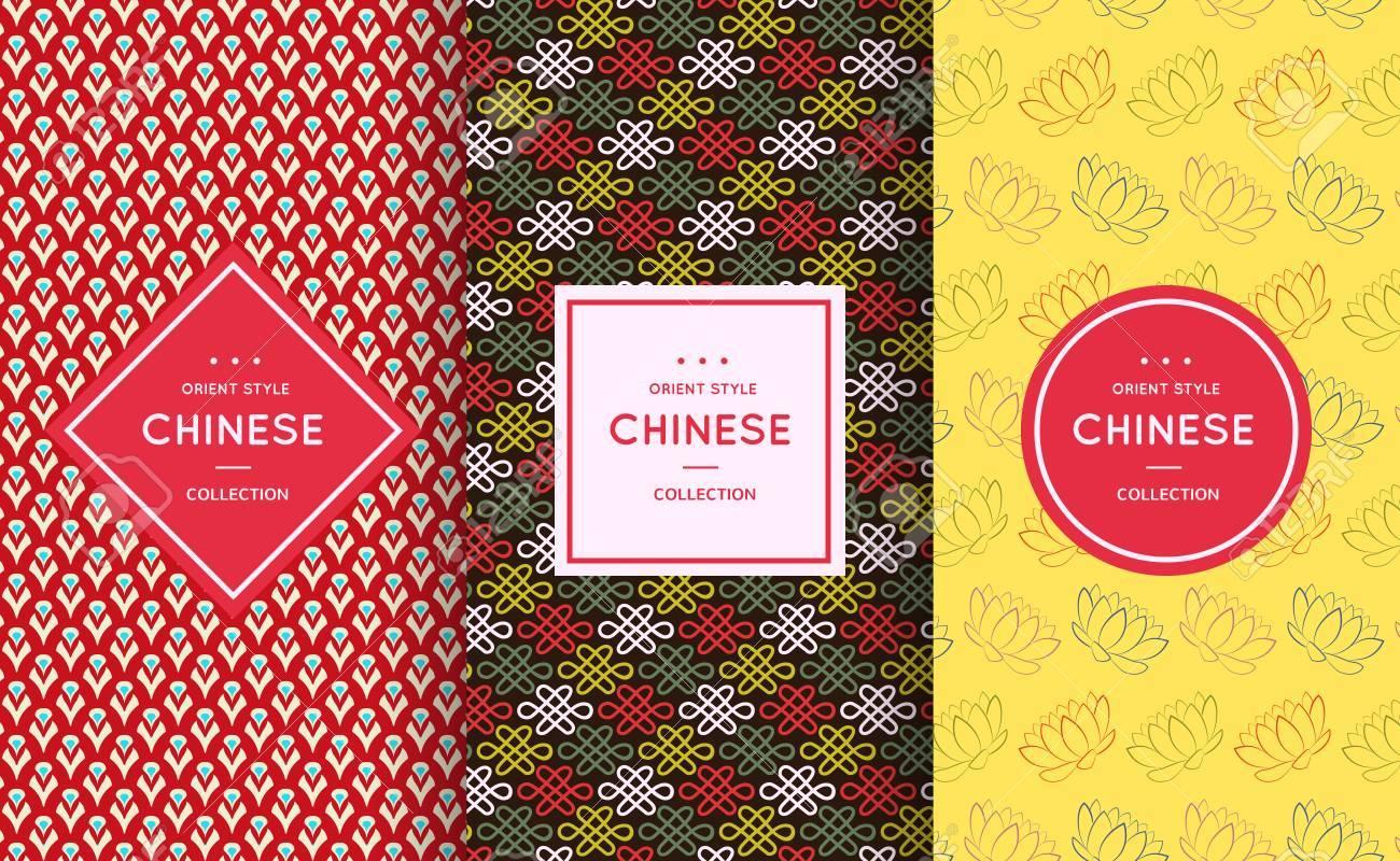 アジアの古布柄のバック グラウンド ベクトル イラスト中国着物