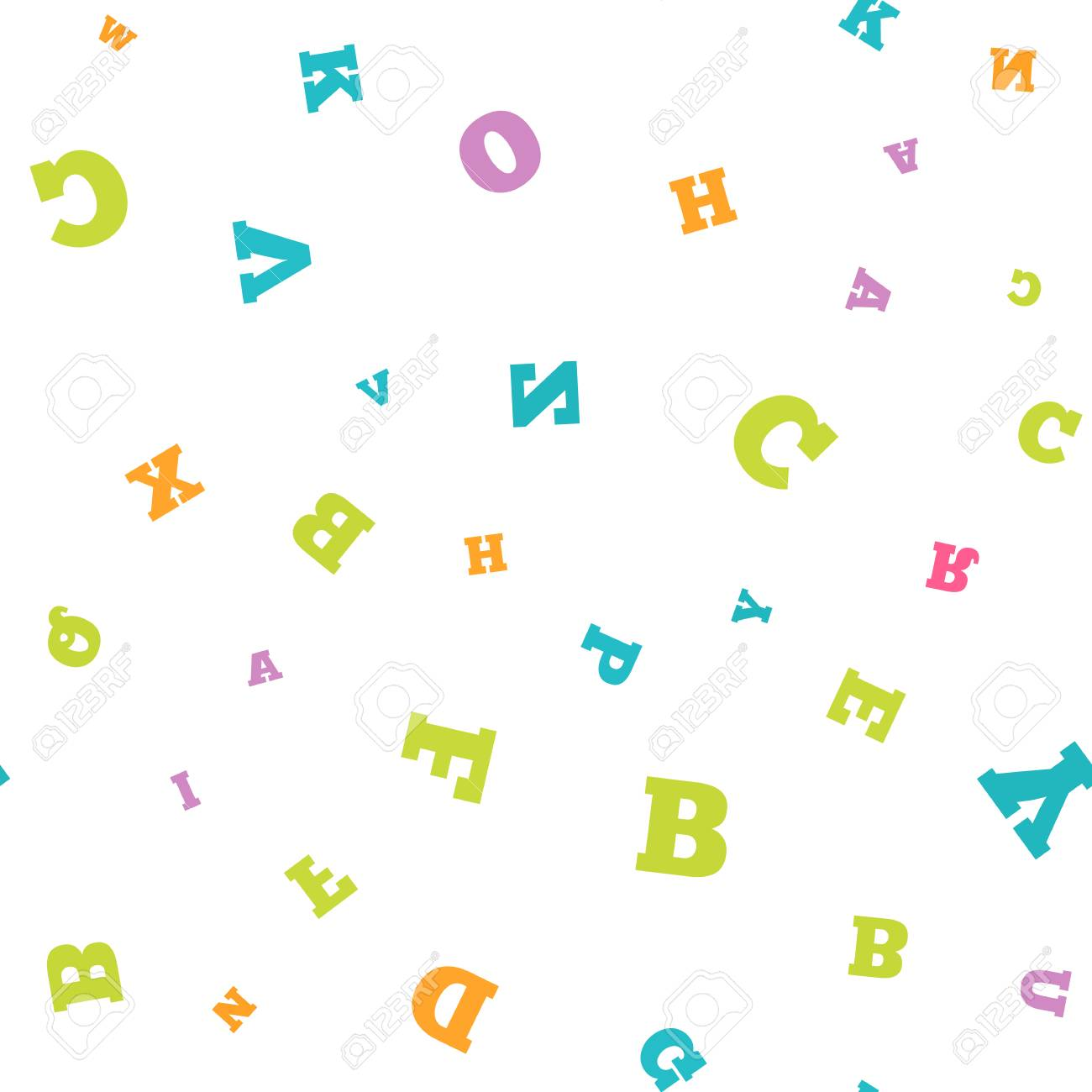 Colorful letter seamless pattern on white background - 82650687
