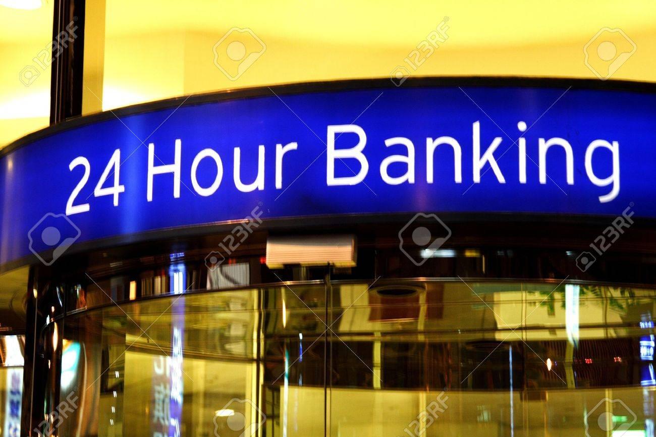 city bank signs Stock Photo - 9826834