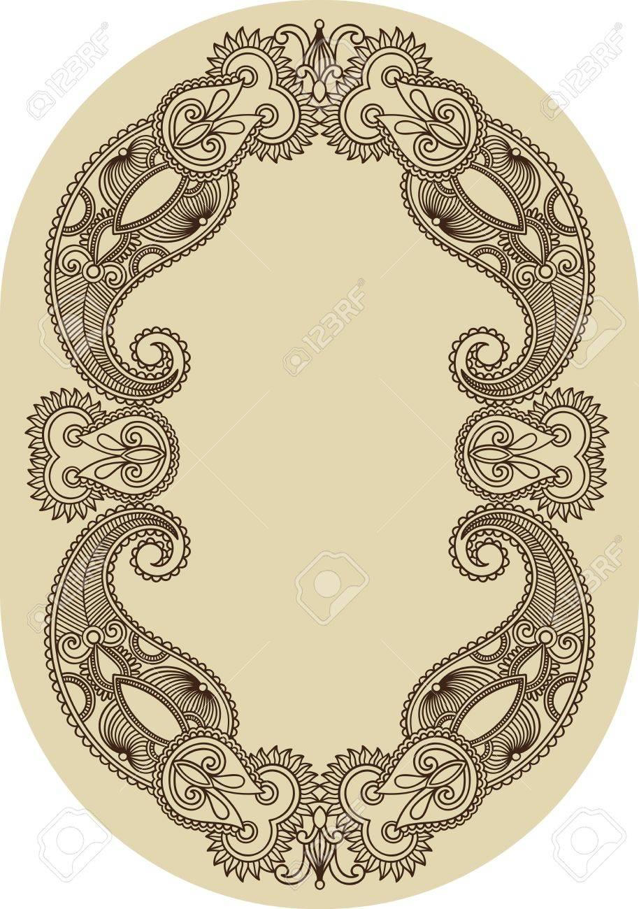 ornate vintage frame Stock Vector - 11638762