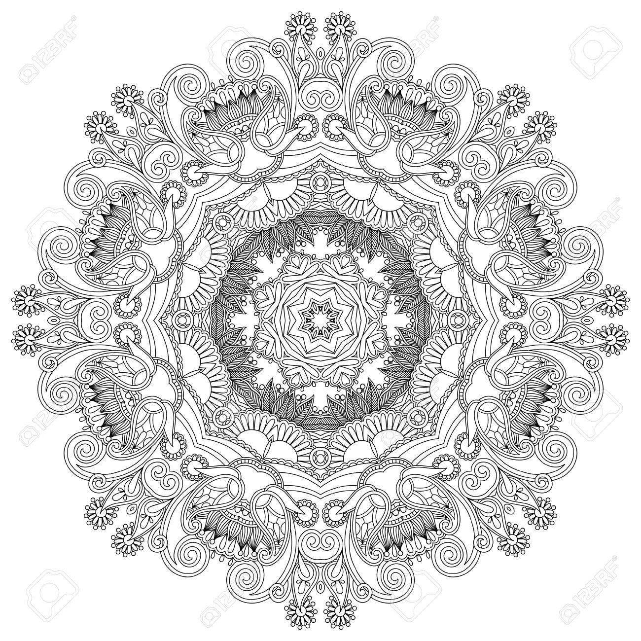 Circle lace ornament, round ornamental geometric doily pattern Stock Vector - 17416298