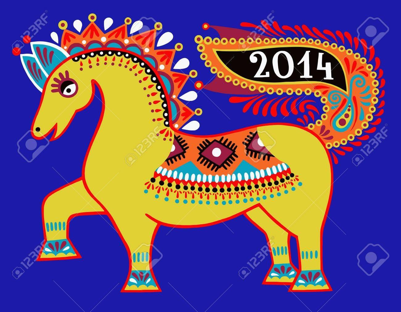 ukrainian tribal ethnic painting, unusual horse, folk illustration, symbol of 2014 new year Stock Vector - 22125395